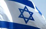 israeli_flag_1-160x100
